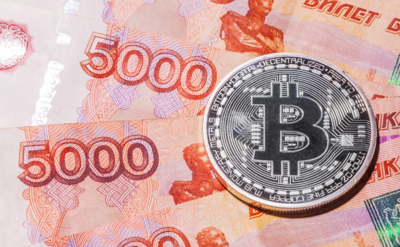 russia plans to legistimise cryptocurrency by 2018